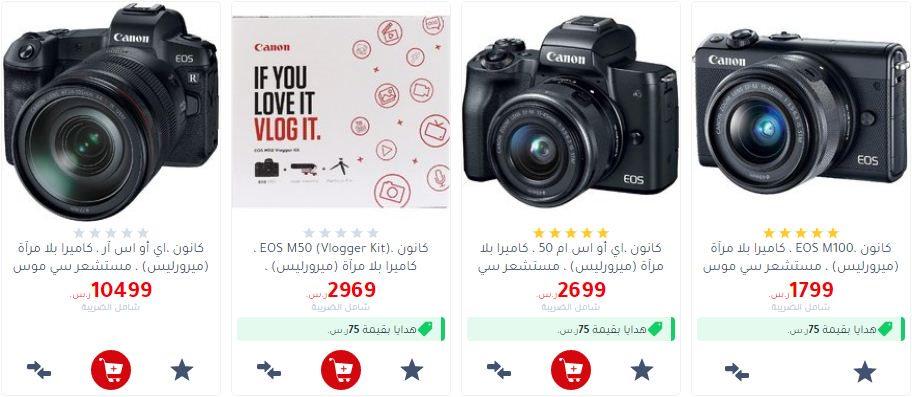اسعار كاميرات كانون في جرير 2020 ميرورليس